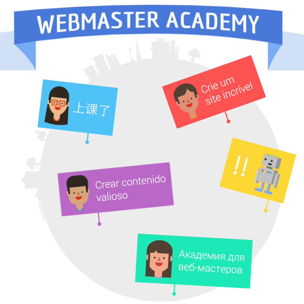 what is google webmaster tools seo